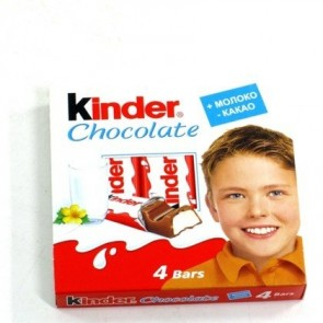 Chocolate Ferrero Kinder Barra 50g